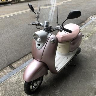 ヤマハ ビーノ50cc