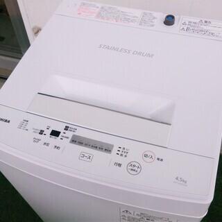 ◆TOSHIBA/東芝 AW-45M5◆《3本のシャワーでしっかり...
