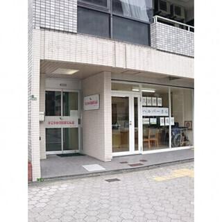 大阪北区天満 新規スタッフ募集!介護ヘルパー♪ 社員登用あり【駅...