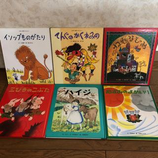 日本と世界のお話、昔話 25冊