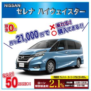【新車値引き全国No.1に挑戦中!!】とにかく新車が安い!小川オー...