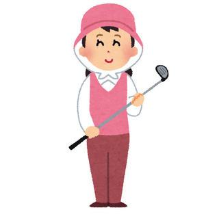キャディのお仕事 ゴルフ好きな方
