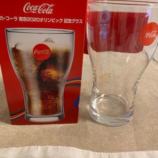 コカコーラ東京2020オリンピック記念グラス