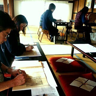 7月14日(日)筆ペンで写経体験