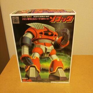 〇ジオン軍モビルスーツ・ゾゴック1/144.プラモデル