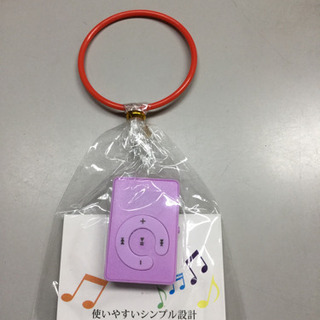 MP3プレイヤー  紫色  新品未使用