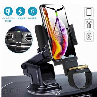【2019年最新版】車載Qi ワイヤレス充電器 ホルダー