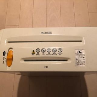 コーナン LIFELEX 電動シュレッダー クロスカット CB530XR