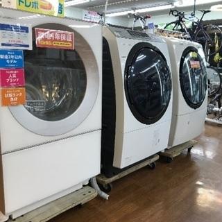 【ドラム式洗濯機】 新しい物あります!59.800円(税抜)から!