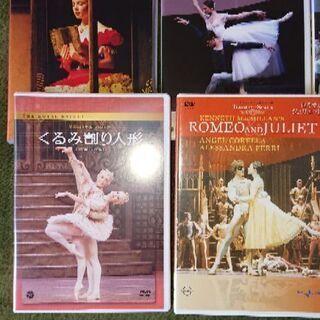 全幕物クラシックバレエDVD35セット