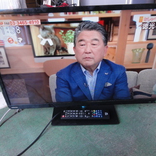 南574 東芝 液晶テレビ 32型 32S7 直下型LED液晶 ...