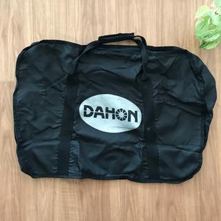 折りたたみ自転車用バッグ DAHON (ダホン)