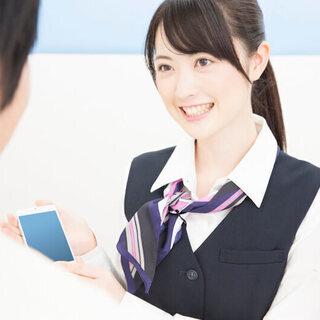 【急募】販売スタッフ募集 歩合制 営業経験あり歓迎