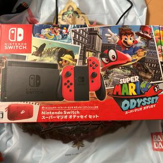 Nintendo Switch マリオオデッセイ セット