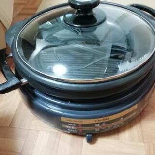 【19日、20日限定】東芝 HGN-6F 電子鍋 無料でお譲りします!