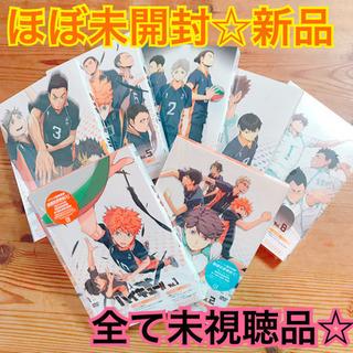 【未視聴☆未開封☆新品】ハイキュー!!DVD 初回限定盤(…