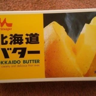 バター、200g、森永北海道バター、未開封、賞味期限2019-1...