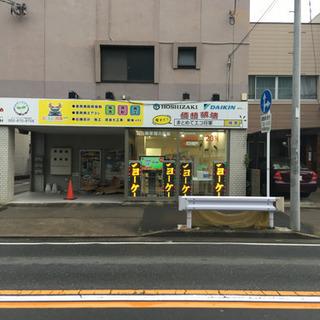 週に2日〜商品の写真撮影と商品管理 - 名古屋市