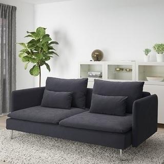 IKEA ソーデルハムン 3人がけソファ