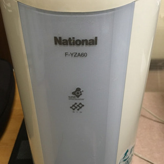 National F-YZA60