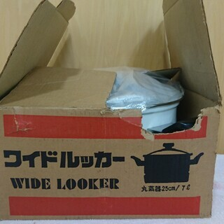 箱に汚れ、破損あり。 ♪♪ワイドルッカー 丸蒸器 25cm 7L...