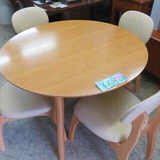 食卓テーブル 丸形 椅子4客付き