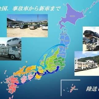 不動車 事故車 中古車 輸送の田平陸送🚗💨