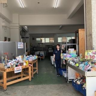 助太刀本舗 リサイクルショップ☆ 家具・家電・眺望機器・日用品 ...