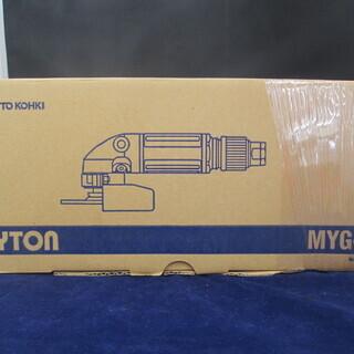 日東 マイトン MYG-40