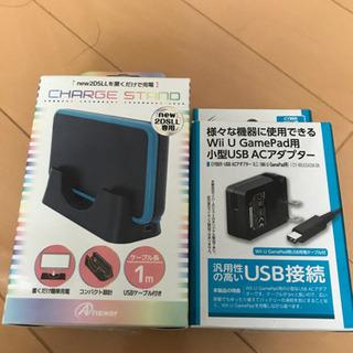 Wii U ACアダプター 新品