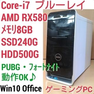 爆速ゲーミングPC Intel Core-i7 RX580 メモリ...