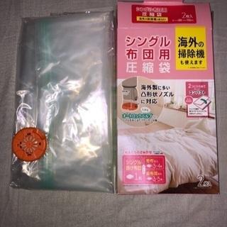 圧縮袋 3種類 5枚セット