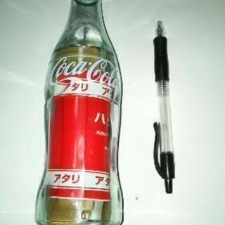 コカ・コーラノベルティグッツ