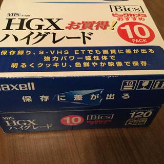 ビデオテープ120分 HGX120ハイグレード10個(未使用)