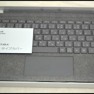 新品未開封 純正 Surface Pro Signature タイ...