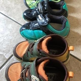 17.0 靴3足