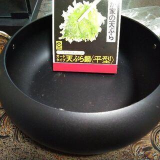 天ぷらなべ