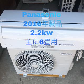 エアコン Panasonic 2016年製品 2.2kw 主に6...