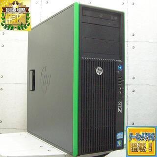 《フォトナ/R6S/モンハン/ドラクエ動作OK》ゲーミングパソコン