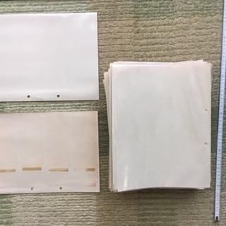 リフィル 2穴ファイルで使えるA4透明ポケット