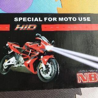 バイク用HID 12v35wH4タイプ8000K 未使用