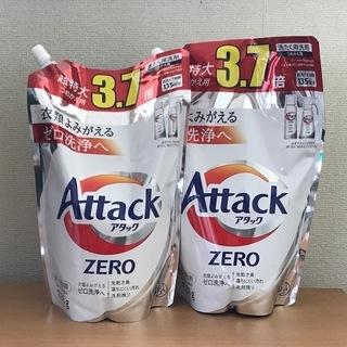 【未開封】アタックZERO 3.7/2個セット/2,200円相当の品