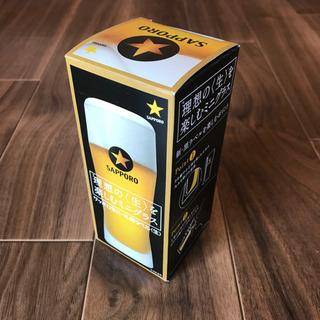 【未使用品】サッポロ黒ラベル ビールグラス