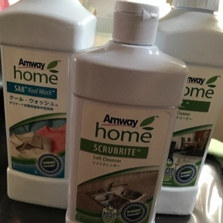 Amway3点セット