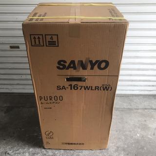 サンヨー窓用エアコン  新品箱入り 奈良法隆寺