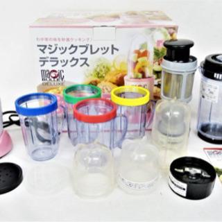 【美品】マジックブレッドデラックス 電動ミキサーセット 調理器具