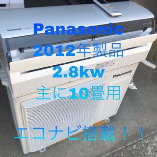 エアコン Panasonic 2012年製品 2.8kw 主に1...