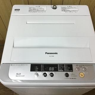 パナソニック 全自動洗濯機 NA-F50B8  5.0kg 15年製