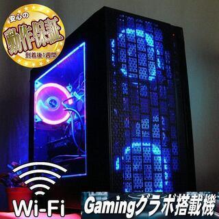 GTX960+SSD+WiFi☆NieR/PUBG/R6S/Ape...