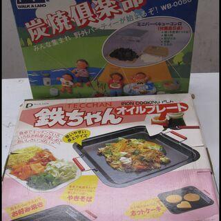 新生活!!3240円 未使用ミニバーベキューコンロ 炭焼倶楽部 ...